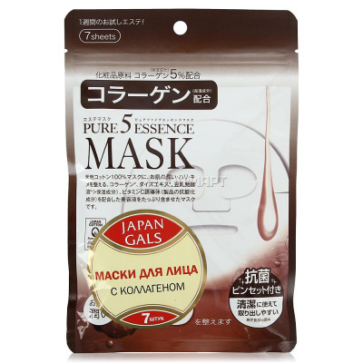Japan Gals Pure5 Essential Маска с коллагеном 7 шт.