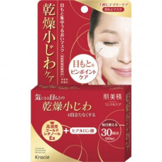 KRACIE HADABISEI Eye Wrinkle Care Mask