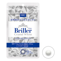 DHC Briller Crystal White