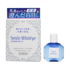 Lion Smile WhitEye