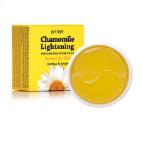 Petitfee Chamomile Lightening
