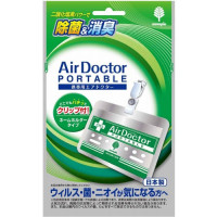 Air Doctor Green