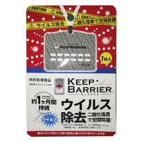 Keep Barrier