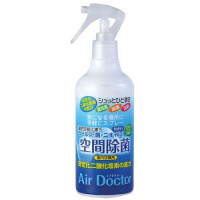 Air Doctor Spray