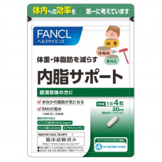 Fancl Bifidobacteria Internal fat