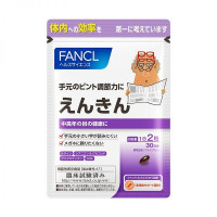 Fancl Blueberry & Lutein
