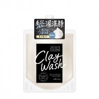 Utena Juicy Cleanse Facial Wash Nonfragrance