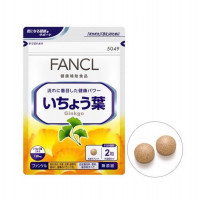 Fancl Ginkgo Extract and Group B Vitamins