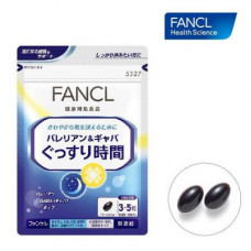 Fancl Natural Sleep Supplement